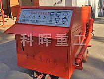 KH-150型水(shui)泥�l泡(pao)�C